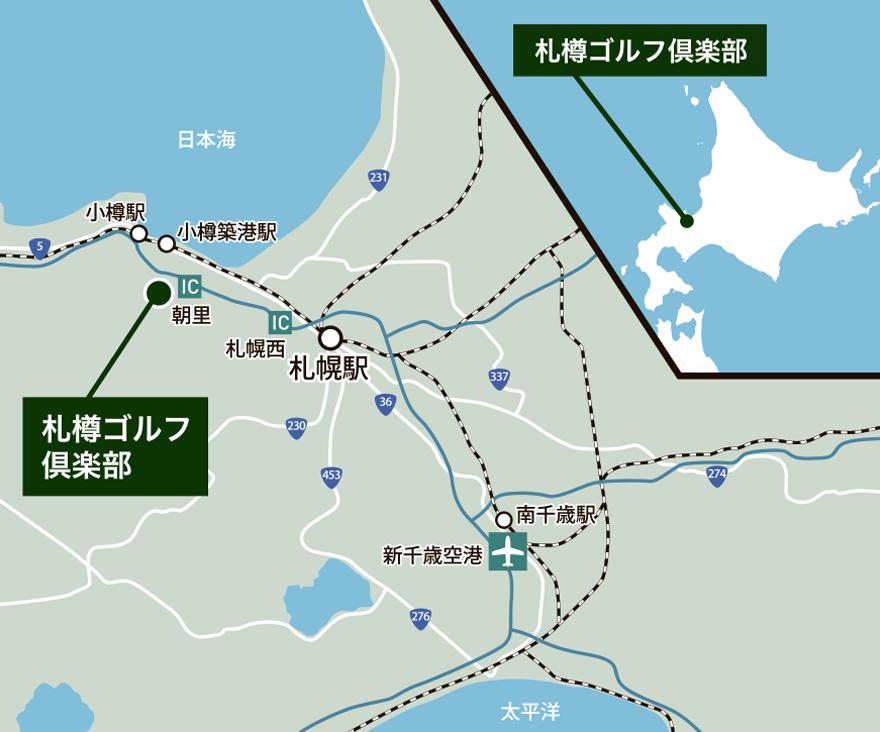 札樽ゴルフ倶楽部までの広域マップ